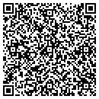 QR-код с контактной информацией организации АЛТАЙТЕХРЕСУРСЫ, ОАО