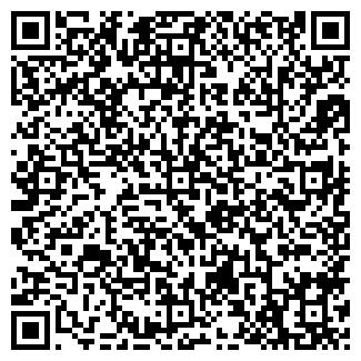 QR-код с контактной информацией организации ЗАО ПРЕМЬЕРА