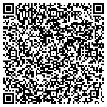 QR-код с контактной информацией организации СПК ПРИНЕМАНСКИЙ