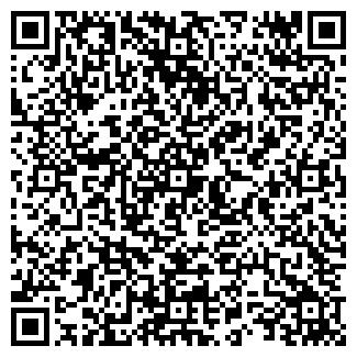 QR-код с контактной информацией организации ПОДУЕВА Н.А.
