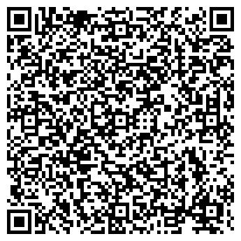 QR-код с контактной информацией организации СИБИРСКИЙ ПРОСПЕКТ