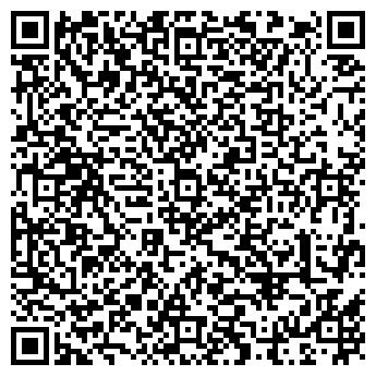 QR-код с контактной информацией организации АЛТАЙАГРОПРОМРЕМОНТ