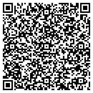 QR-код с контактной информацией организации АВТОРП