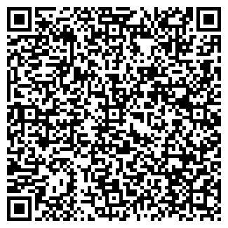 QR-код с контактной информацией организации АРТИС-ТРЕЙД