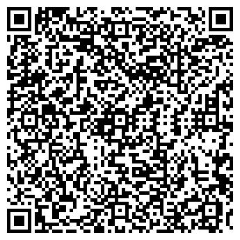 QR-код с контактной информацией организации АЛЬФА-МОСКВА-АЛТАЙ