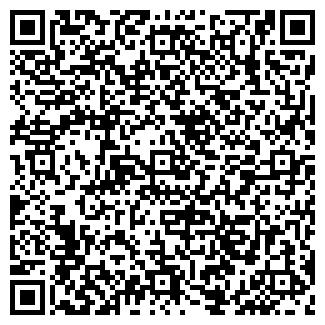 QR-код с контактной информацией организации БАРНАУЛ-РТИ