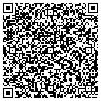 QR-код с контактной информацией организации БАРНАУЛКОМСТРОЙ