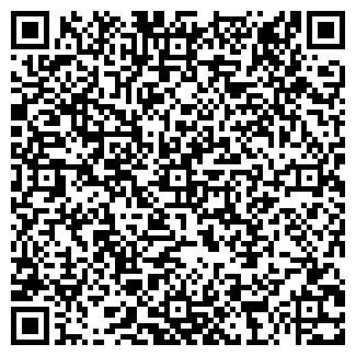 QR-код с контактной информацией организации ГИДРАНТ