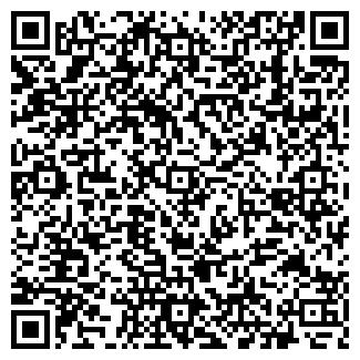 QR-код с контактной информацией организации ГРИГОРЬЕВ А.Н.