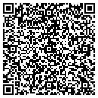 QR-код с контактной информацией организации КАРПОВ К.В..