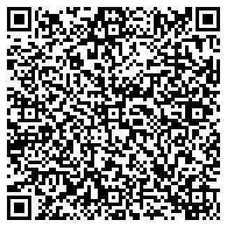 QR-код с контактной информацией организации КОНТЕСТ