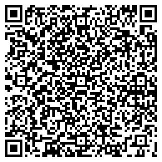 QR-код с контактной информацией организации КОСНАС