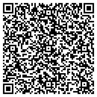 QR-код с контактной информацией организации КУДИНОВ А.И.