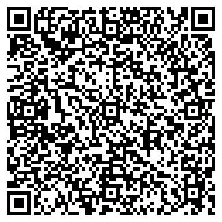 QR-код с контактной информацией организации ЛУЗ