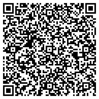 QR-код с контактной информацией организации ЛЮКРО