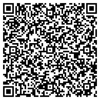 QR-код с контактной информацией организации МАРТОН И К