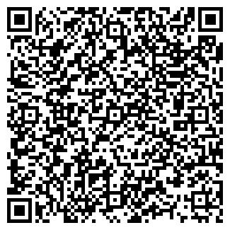 QR-код с контактной информацией организации НЕСТЕРОВ А.Д.