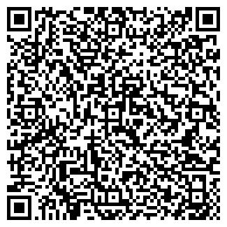 QR-код с контактной информацией организации ОХОТНИЧЬЕ