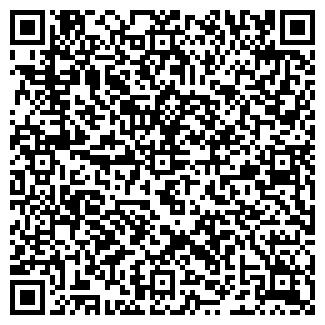 QR-код с контактной информацией организации ПРЕЛУНА