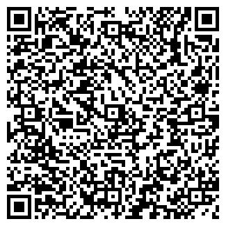 QR-код с контактной информацией организации РАССВЕТ - 2