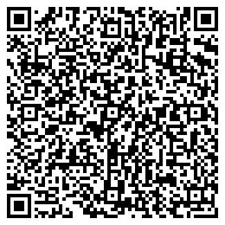 QR-код с контактной информацией организации ФАКТОРИЯ