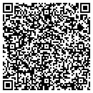 QR-код с контактной информацией организации ЮВЕСТА
