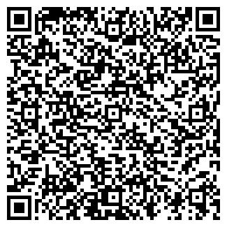 QR-код с контактной информацией организации ЮЛЯ