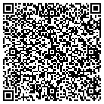 QR-код с контактной информацией организации АЛТАЙПРОМЭКСПЕРТИЗА