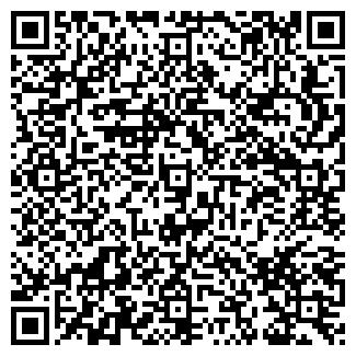 QR-код с контактной информацией организации РЕМКРАНСЕРВИС
