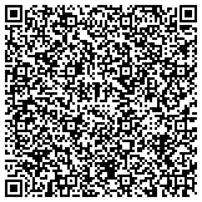 QR-код с контактной информацией организации УПРАВЛЕНИЕ ФЕДЕРАЛЬНОЙ РЕГИСТРАЦИОННОЙ СЛУЖБЫ ПО АЛТАЙСКОМУ КРАЮ