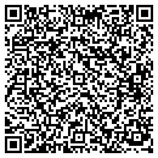 QR-код с контактной информацией организации ЭФАТОН ЧУП