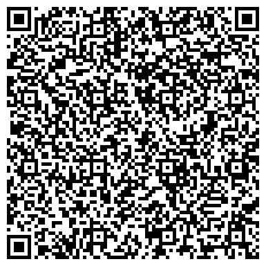 QR-код с контактной информацией организации ФЕДЕРАЛЬНАЯ РЕГИСТРАЦИОННАЯ СЛУЖБА ПО АЛТАЙСКОМУ КРАЮ