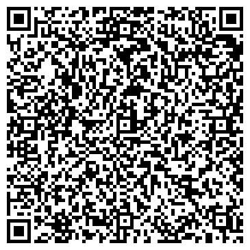 QR-код с контактной информацией организации ВАШ КОНСУЛЬТАНТ