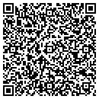 QR-код с контактной информацией организации АС-ИНФОРМ