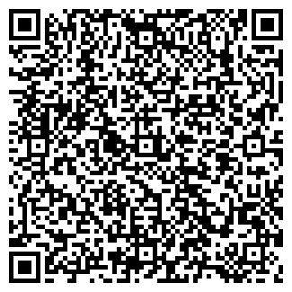 QR-код с контактной информацией организации ОЦЕНКА ПЛЮС