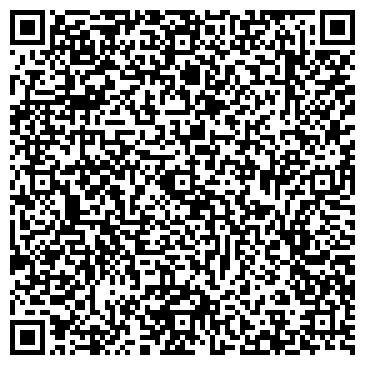 QR-код с контактной информацией организации РЕГИОНАЛЬНЫЙ ЦЕНТР ОЦЕНКИ И ЭКСПЕРТИЗЫ