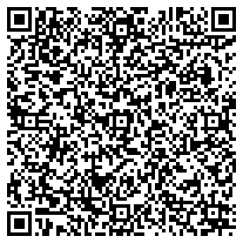 QR-код с контактной информацией организации ООО ЭКСПРЕСС ОЦЕНКА (Закрыто)