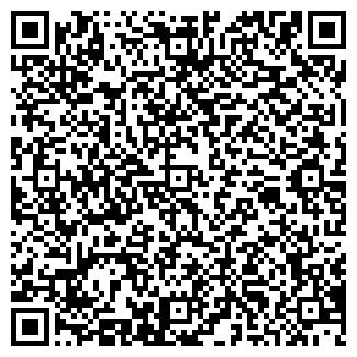 QR-код с контактной информацией организации ВИЛЛЬ