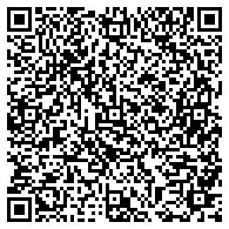 QR-код с контактной информацией организации А-ЛИДЕР
