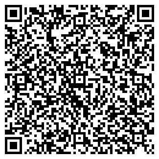 QR-код с контактной информацией организации АЛТОМ-СЕРВИС