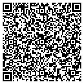 QR-код с контактной информацией организации АН И КО