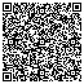 QR-код с контактной информацией организации АНИТ