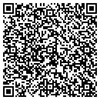 QR-код с контактной информацией организации АРЕНДА-БАРНАУЛ