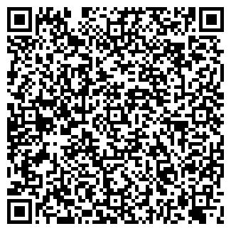 QR-код с контактной информацией организации ВАШ ДОМ.