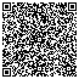 QR-код с контактной информацией организации ВЛАСОВА Л.А.