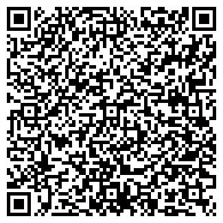 QR-код с контактной информацией организации БРОКЕР-СЕРВИС