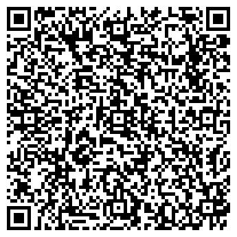 QR-код с контактной информацией организации КВАРТИРНЫЙ ВОПРОС