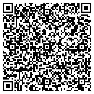 QR-код с контактной информацией организации КОЛЛЕГИЯ