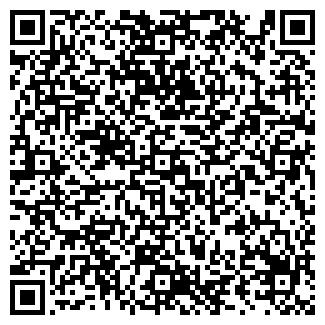 QR-код с контактной информацией организации КРАМАРЕВ А.А.