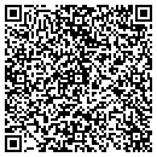 QR-код с контактной информацией организации КРАСИВО ЖИТЬ